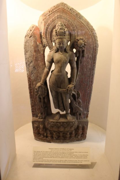 Carving of a deity in Patan museum